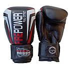 Боксерские перчатки Firepower FPBG12 Черные, фото 3