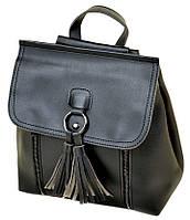 Женская сумочка рюкзак ALEX RAI