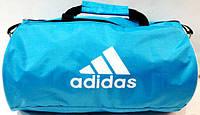 Сумки УНИВЕРСАЛЬНЫЕ для фитнеса Adidas (голубой)24*42