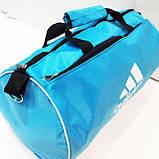 Сумки УНИВЕРСАЛЬНЫЕ для фитнеса Adidas (голубой)24*42, фото 2