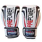 Боксерські рукавички Firepower FPBGA12 Білі, фото 2