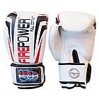 Боксерські рукавички Firepower FPBGA12 Білі, фото 3