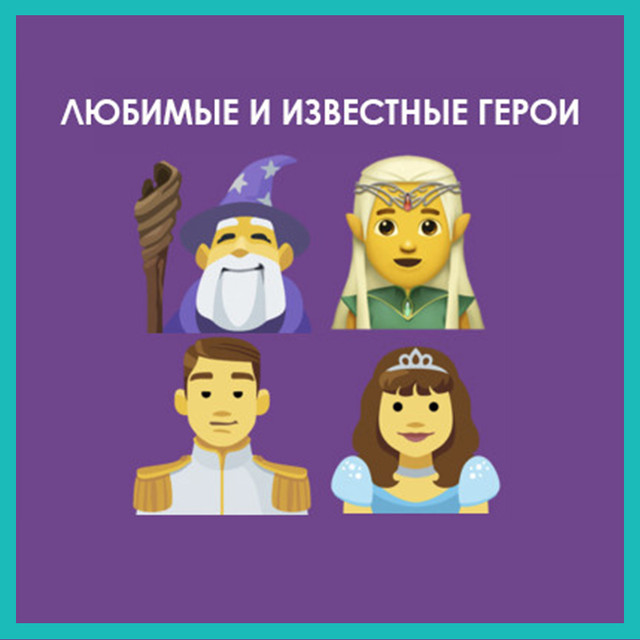 Аниматор на детский День рождения ребенку в Киеве