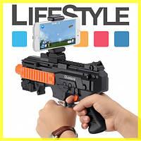 Игровой автомат (геймпад) бластер виртуальной реальности Ar Game Gun!