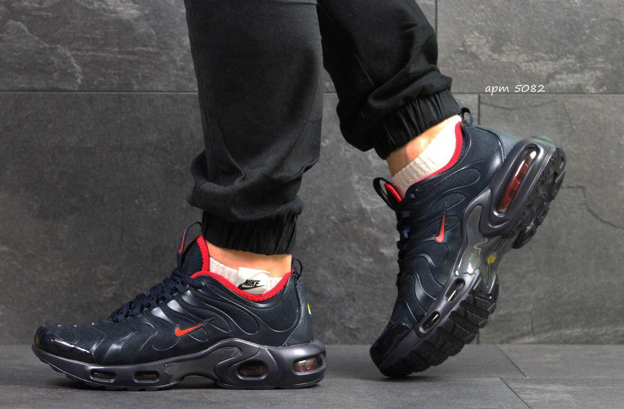 f2e27b63acf9 Мужские кроссовки Nike Air Max 95 TN, темно-синие (Реплика)  продажа ...
