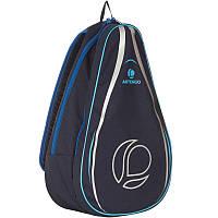 Рюкзак для ракеток теннисных Artengo Essential Backpack 700