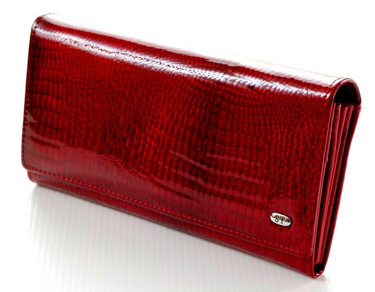 Женский кожаный кошелек ST New Премиум облегченный