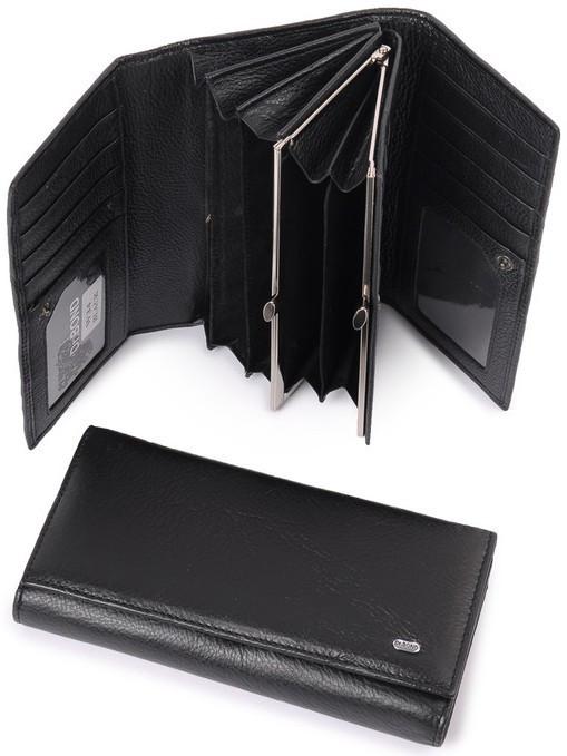Женский кожаный кошелек Dr.Bond с визитницей натуральная кожа