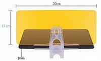 Козырек от солнца HD Vision Visor, Антибликовый козырек для автомобиля, Антибликовый солнцезащитный козырек