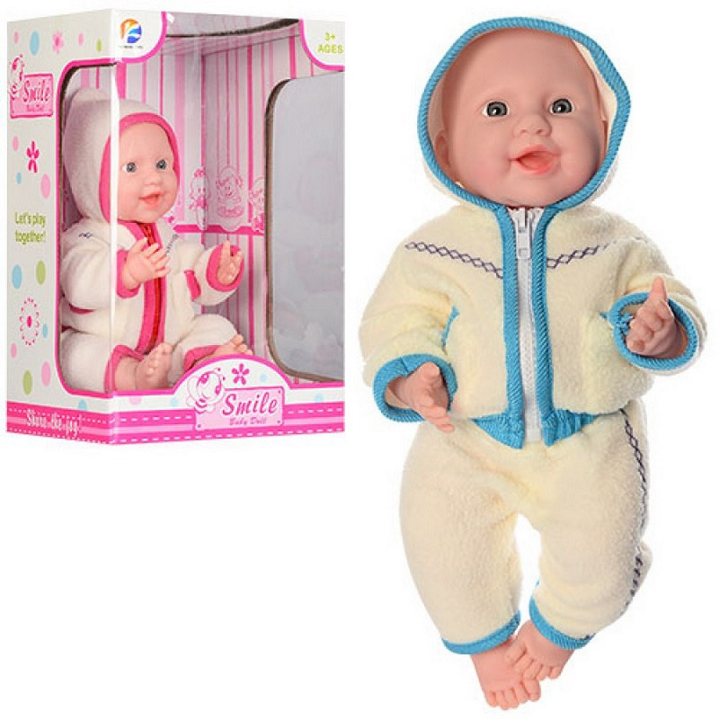 Пупс Smile мягклнабивной 38 см мальчик или девочка в подарочной коробке
