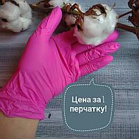 Перчатки Нитриловые неопудренные розовые размер М 1 шт.
