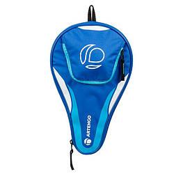 Чехол для теннисной ракетки Artengo FR 710