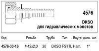 М-резьба DKSO, 4576