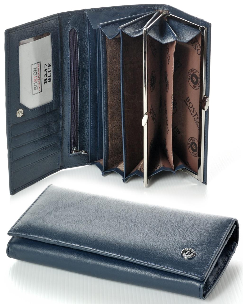Женский кожаный кошелек Boston Цвет синий натуральная кожа