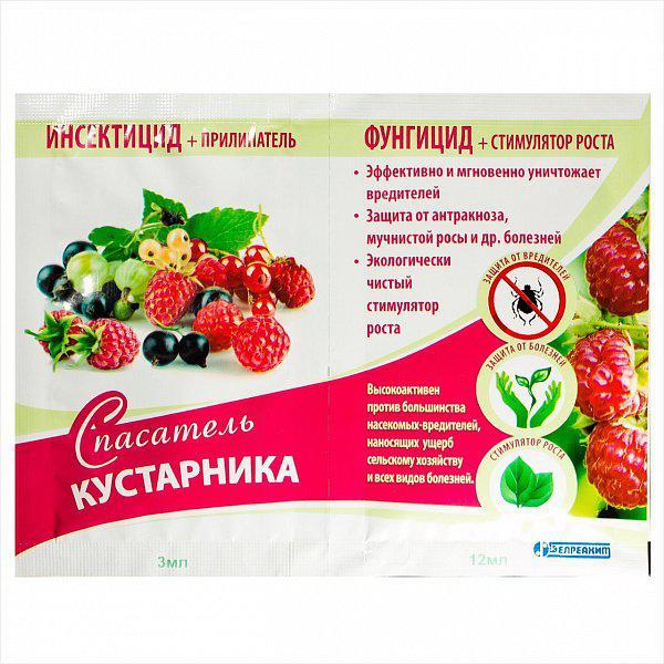 Спасатель Кустарника (ягоды), пакет 3+12 мл беларусь