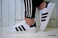 Кроссовки Adidas Superstar - Топ качество ААА+, Реальные фото, Материал: кожа - Адидас Суперстар Белые