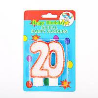 """Свеча в торт на день рождения цифра """"20"""" юбилейная с блестками, фото 1"""