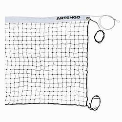 Сітка для пляжного тенісу Artengo