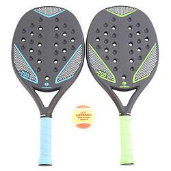 Набір для пляжного тенісу Artengo Solid