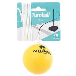 Мяч для cпидбола Artengo Slow Ball