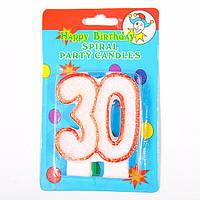"Свеча в торт на день рождения цифра ""30"" юбилейная с блестками"