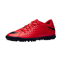 Сороконожки Nike Hypervenom Phade TF