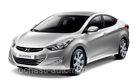 Хюндай Элантра (Hyundai Elantra) 2011-2014 (MD)