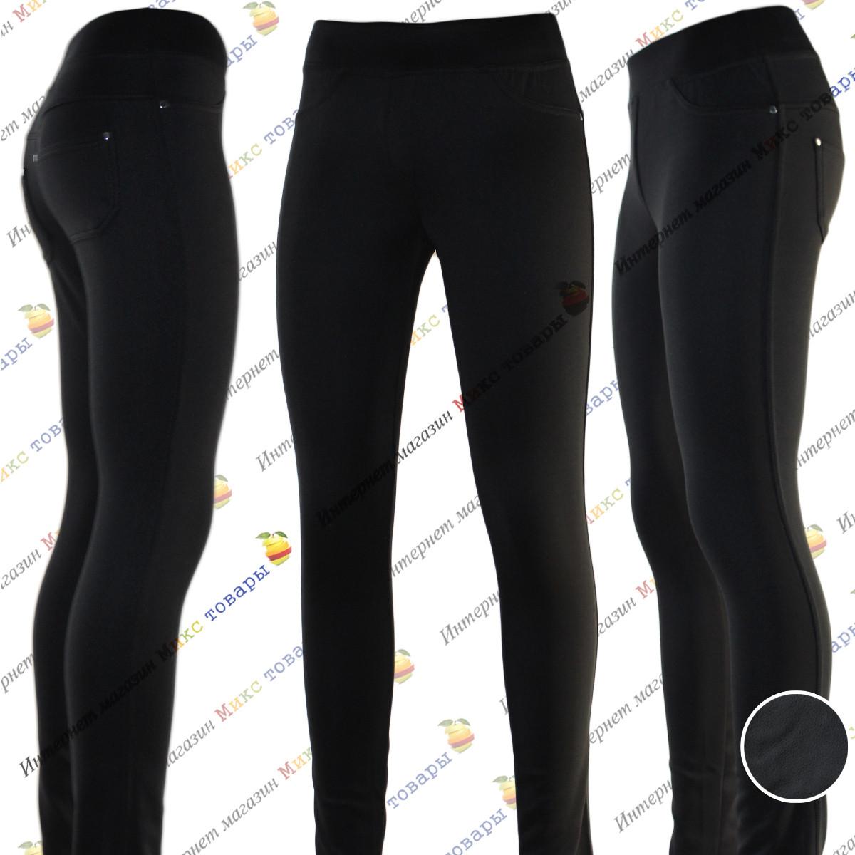Женские Лосины брюки с начёсом от 42 до 50 (Норма) (dnl052)