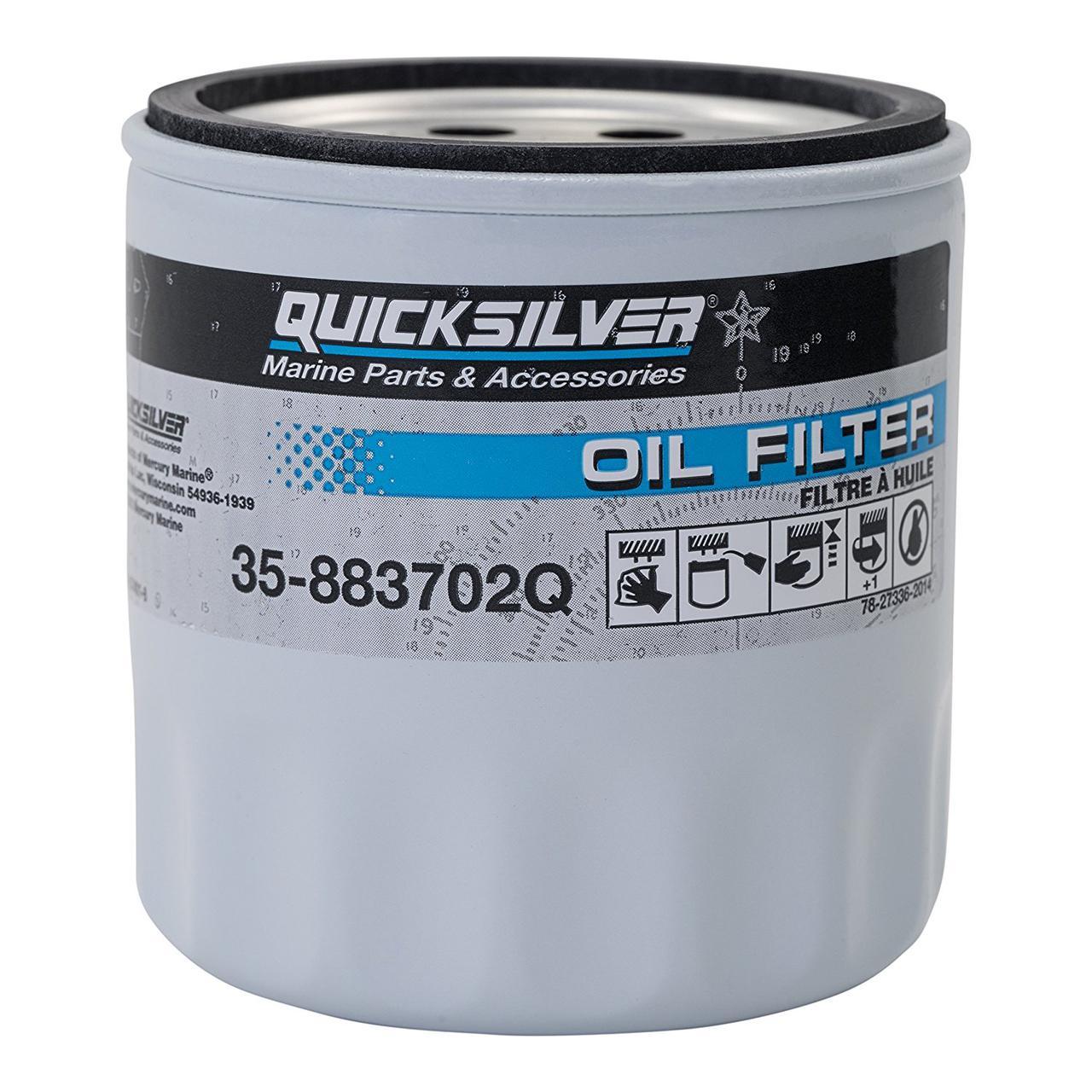 Фильтр масляный для Mercruiser MCM V-6 4.3L