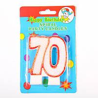 "Свеча в торт на день рождения цифра ""70"" юбилейная с блестками"
