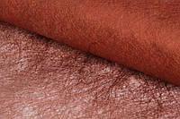"""(Цена за 20шт) Флизелиновая бумага """"Fittonia"""" для декора, коричневая, длина 70см, ширина 50см, Бумага для упаковки подарков, Бумага для рукоделия"""