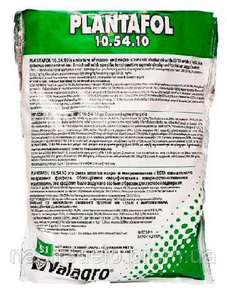 Удобрение Plantafol 10.54.10 (Плантафол) 1 кг. Valagro