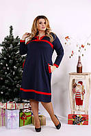 Синее платье с красными вставками | 0682-2