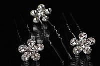 (Цена за 20шт) Шпильки для волос Galega (цвет серебра) украшенные цветком со стразами, металл, шпилька металлическая, аксессуар для волос, аксессуар