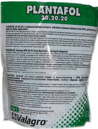 Удобрение Plantafol 20.20.20 (Плантафол) 1 кг. Valagro