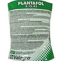 Удобрение Plantafol 5.15.45 (Плантафол) 1 кг. Valagro