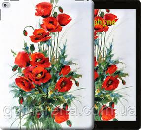 """Чехол на iPad Pro 12.9 Маки """"523u-362-7794"""""""