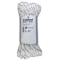 Верёвка статическая Simond 10,5 мм. x 20 м.