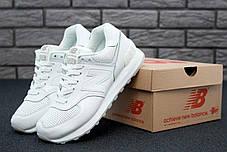 Кроссовки женские Нью Беленс New Balance 574 white leather. ТОП Реплика ААА класса., фото 2