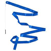 Лента для гимнастики Domyos 4 м.