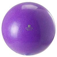 Мяч для гимнастики Domyos 185 мм.