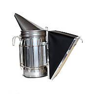 Дымарь пасечный со съемным мехом с ограждением окрашенный порошковой краской. Ограждение из прута Ø 2