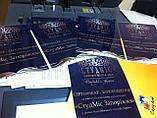 Печать сертификатов, фото 9