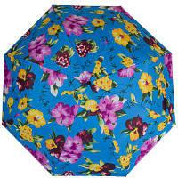 Складной зонт Happy Rain Зонт женский полуавтомат HAPPY RAIN (ХЕППИ РЭЙН) U42280-2
