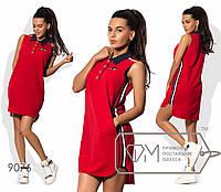 Спортивное платье DM-9076