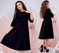 3dda65db951 Черное стильное женское платье с расклешенной юбкой и рукав 3 4. Арт-6434