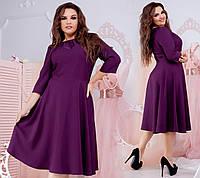 Стильное женское платье с расклешенной юбкой и рукав 3/4 цвета спелой сливы.  Арт-6434/51, фото 1