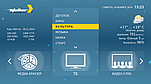 Что такое stalker_portal ? Обзор  по материаламв свободном доступе в интернете