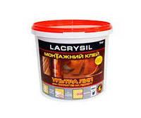 Ультралип - клей для напольных покрытий, 1 кг (Лакрисил)