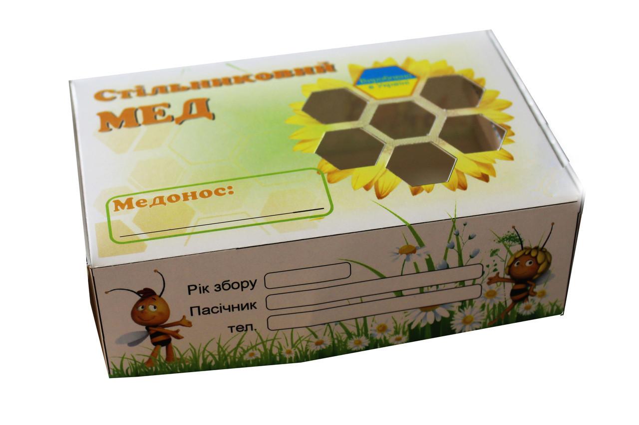 Коробка для стільникового меду